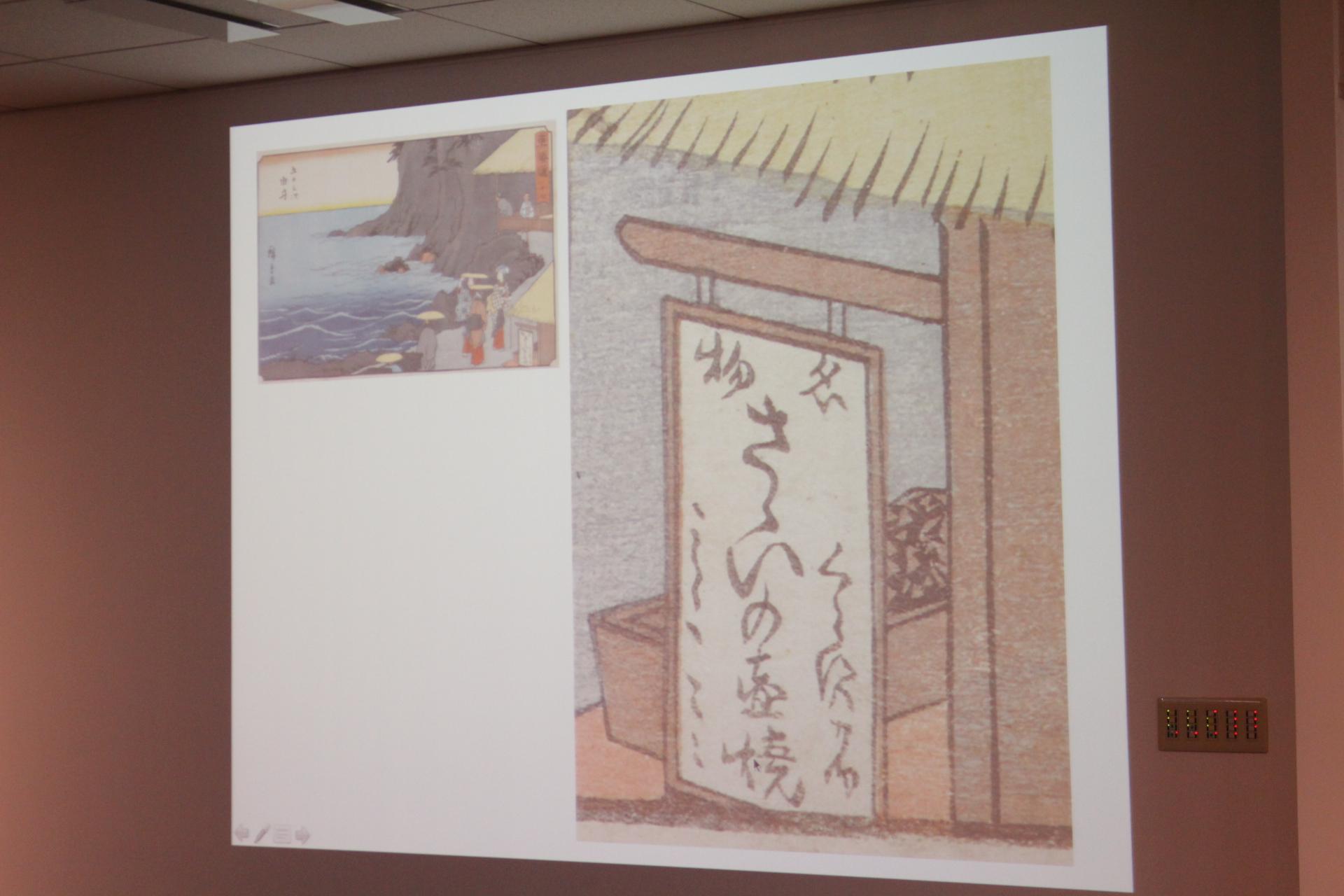 アートをつまみにお酒を楽しむ「浮世絵にみる江戸時代の食模様