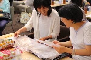 IMG_0283.JPGのサムネイル画像